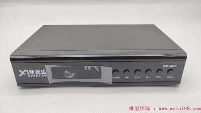 128.5ku Laos No. 1 authorized satellite HD digital satellite TV decoder