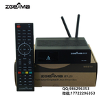 ZGEMMA H9.2S with 2*DVB-S2X Multistream tuner 4K UHD 2160p Twin Tuner Satellite Receiver WIFI Built-