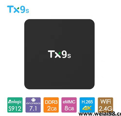 TX9S TV BOX Android 7.1 amlogic s912 2G+8G八核电视Set top box